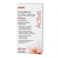 GNC Women's Ultra Mega Active 90 таблеток